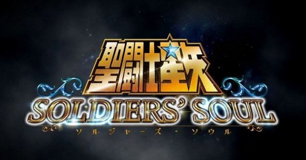 SoldiersSoul